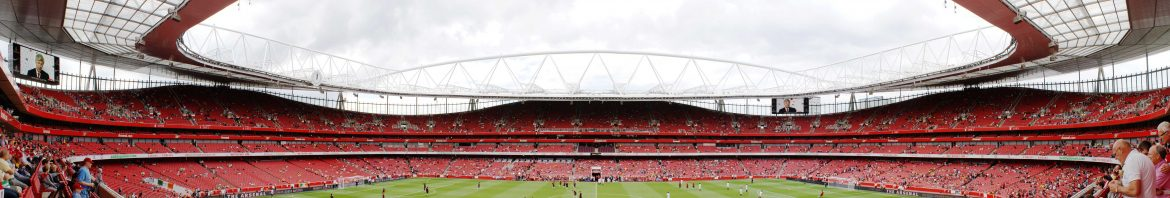 cropped-Emirates_Stadium_-_East_stand_Club_Level-1-1.jpg