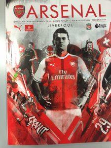 ArsenalvLiverpool(Agustos2016)